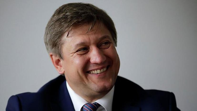 Глава Минфина Украины заявил, что Киев может получить $2 млрд от МВФ в ближайшее время