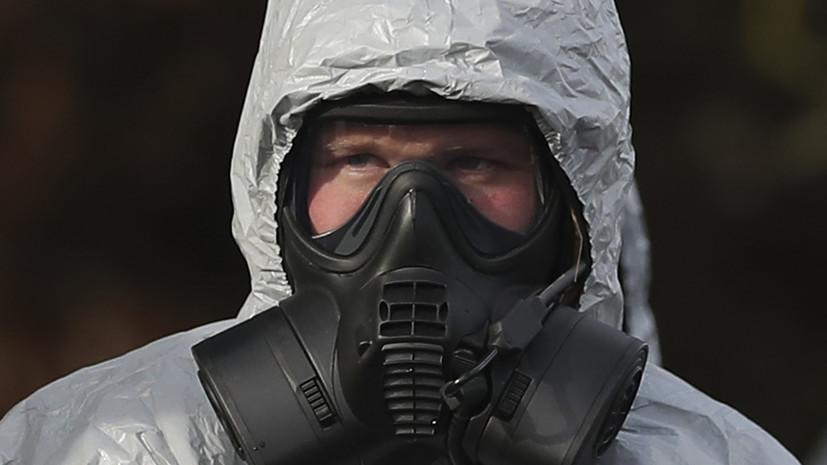 Обнаруженное в офисе британского министра вещество оказалось неопасным