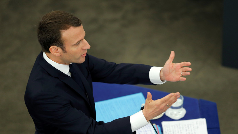Макрон заявил, что политические разногласия в Европе напоминают гражданскую войну
