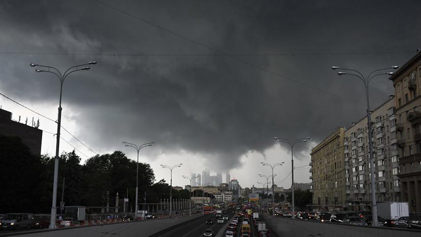 МЧС предупредило о дождях и порывистом ветре в Москве