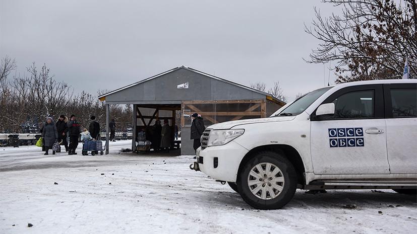 В ЛНР обвинили ОБСЕ в обнародовании координат военной техники