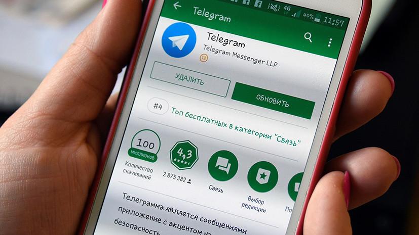 Жаров рассказал о борьбе с технологиями обхода блокировки Telegram