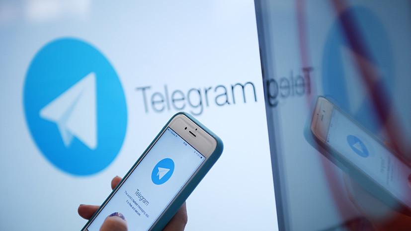 СМИ: Блокировка Telegram затронула свыше 15 млн IP-адресов