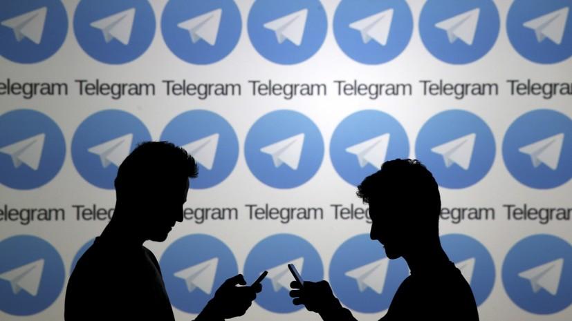 В ООН усмотрели нарушение стандартов в области прав человека из-за ситуации с Telegram