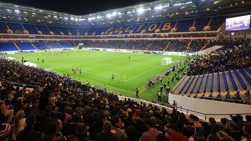 «У нас есть все основания ожидать аншлаги на российских стадионах»: в ФИФА довольны темпами продажи билетов на ЧМ-2018