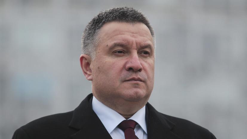 Аваков обсудил с помощником госсекретаря США план по «возвращению» Донбасса и Крыма