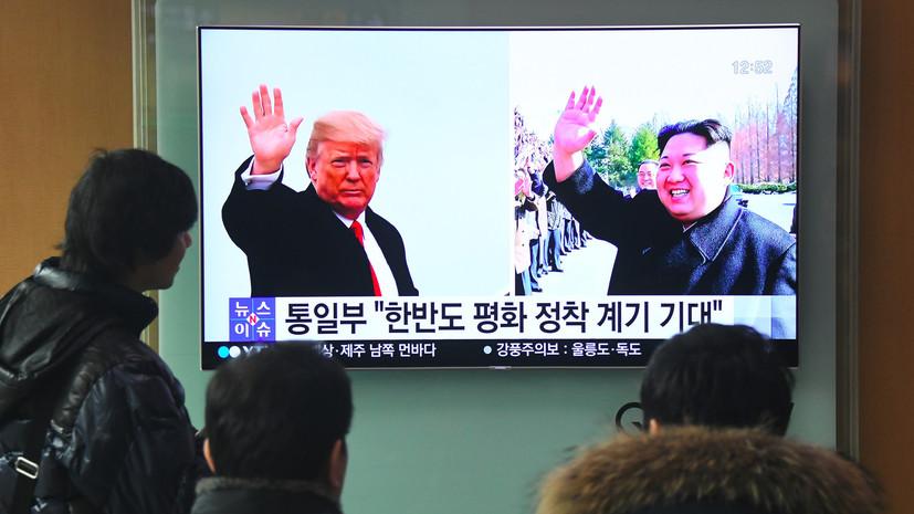 Трамп назвал число возможных мест для переговоров с лидером КНДР