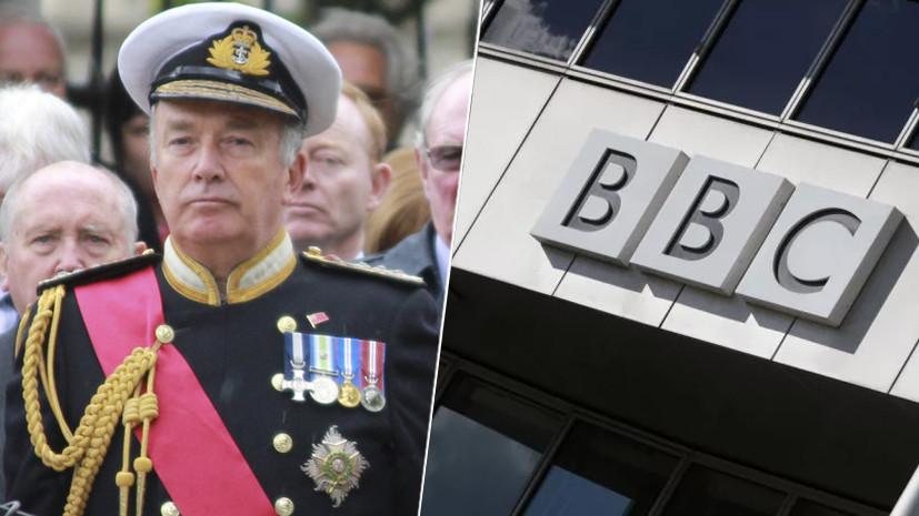 Не на той волне: на британском ТВ сочли неуместными сомнения бывшего адмирала в подлинности сирийской химатаки