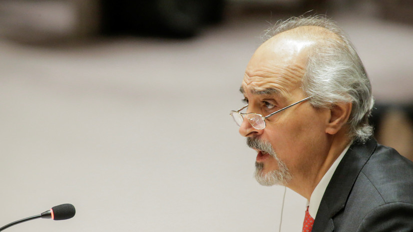 Постпред Сирии при ООН: миссия ОЗХО сможет попасть в Думу после проверки специалистами ситуации в городе