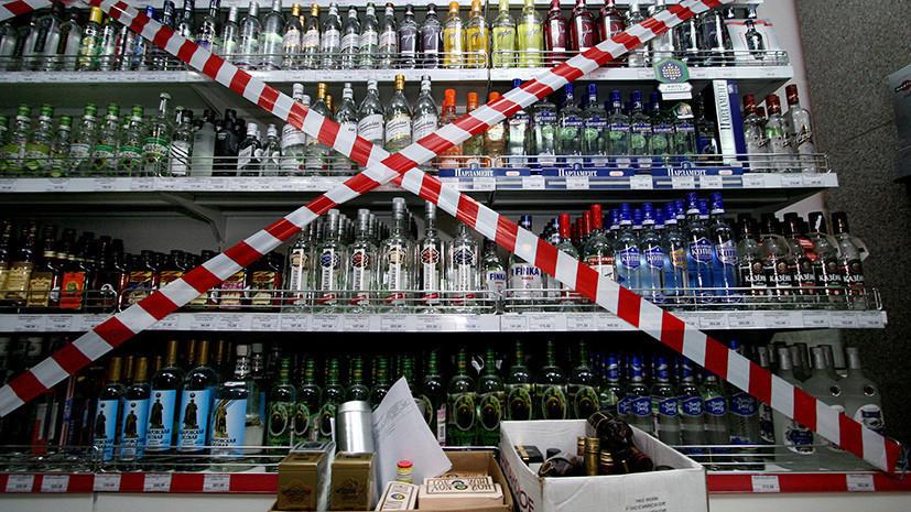 Трезвый расчёт: за пять лет число страдающих алкоголизмом в России снизилось на 22%