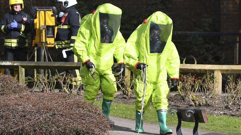 Посольство РФ дало оценку ведущейся «дезинфекции» в Солсбери