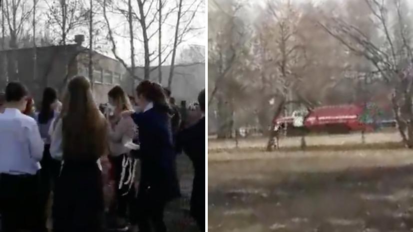 Минздрав: четыре человека пострадали при нападении ученика в школе Башкирии