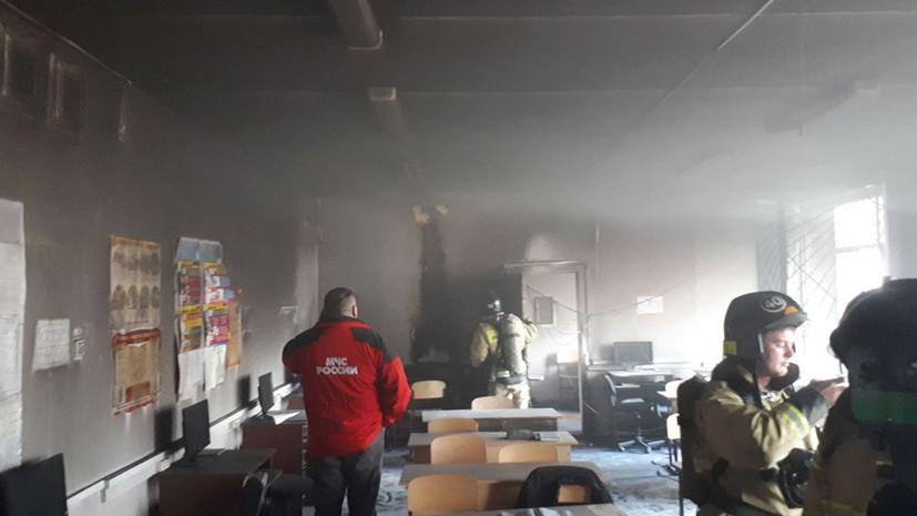 СК: ученик башкирской школы ранил двух человек и устроил поджог