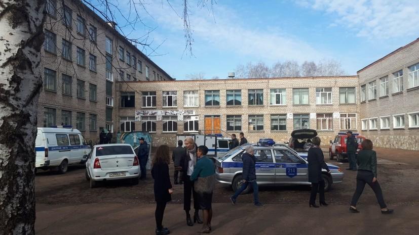 Детский омбудсмен Башкирии прокомментировала инцидент в школе Стерлитамака