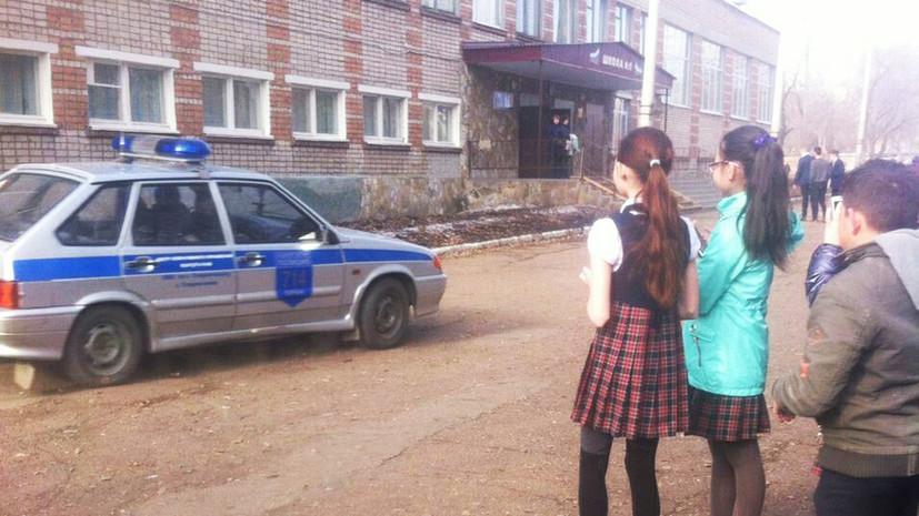 Очевидец рассказала подробности инцидента в школе Стерлитамака