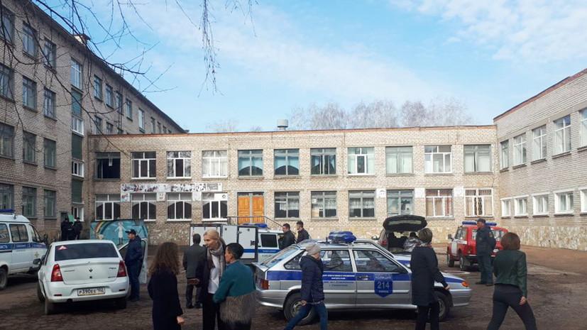 Знакомая устроившего ЧП в школе Стерлитамака рассказала о его увлечении оружием