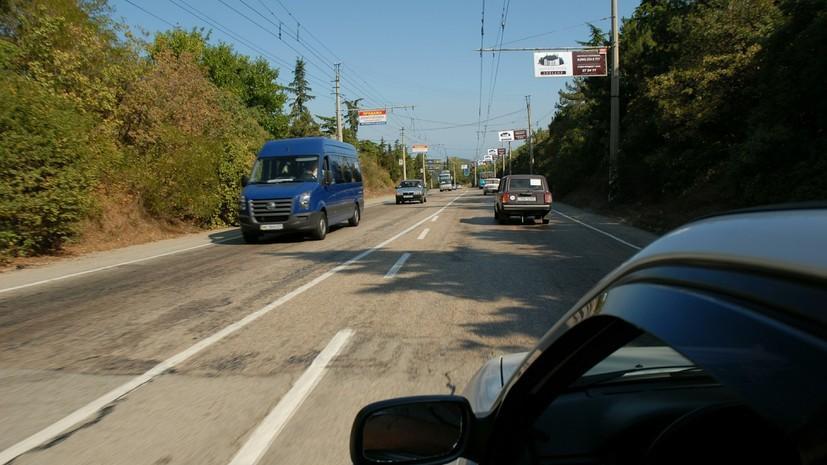 В Госдуме рассказали о разработке стандартов установки дорожных камер контроля скорости