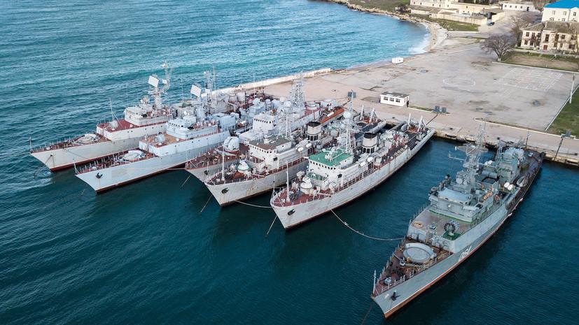 Покинувшие Крым офицеры ВМС Украины требуют от Порошенко предоставить жильё
