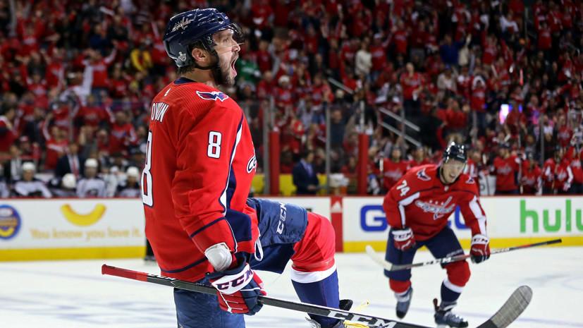 Гол и пас Панарина, 100-й матч Овечкина, 42 сейва Бобровского: как россияне украшают самую упорную серию плей-офф НХЛ