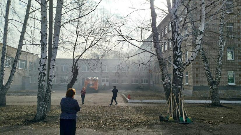 Сотрудники центрального аппарата МВД отправились на место ЧП в башкирской школе