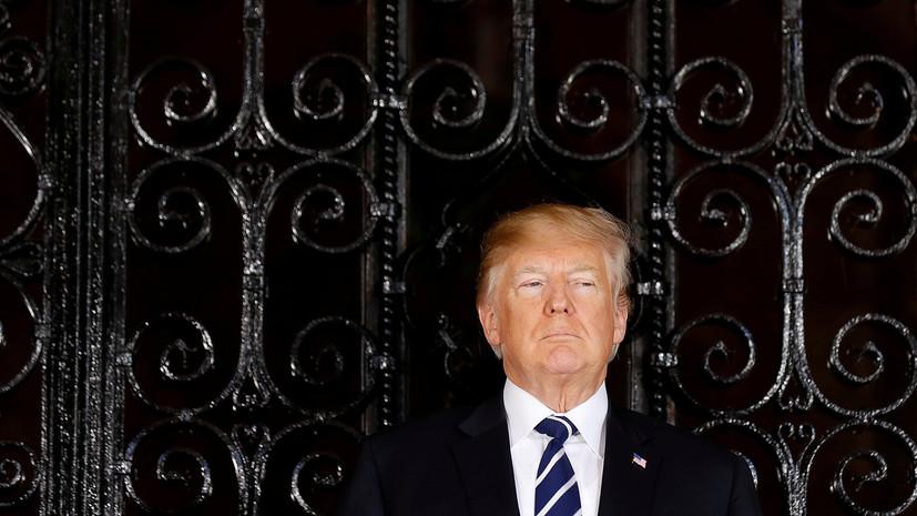 СМИ: Трамп узнал о вводимых им новых антироссийских санкциях из сообщения по телевизору