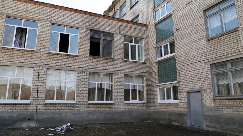 Ученик совершил нападение на школу в Башкирии