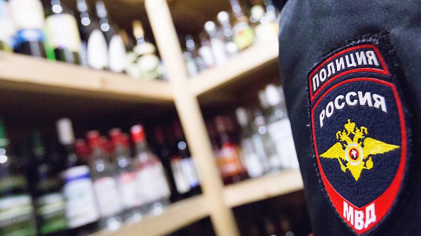 В московских магазинах пройдут проверки на контрафактный алкоголь