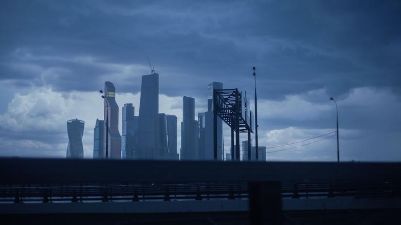 В Москве и области 19 апреля объявлен «жёлтый» уровень погодной опасности