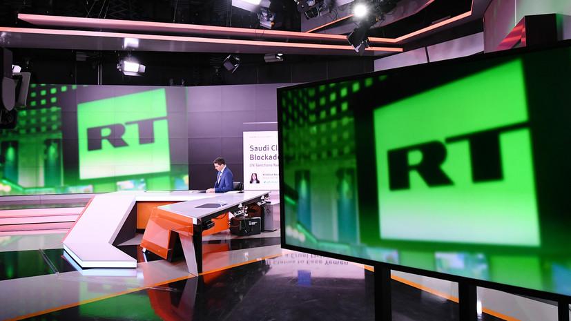 RT намерен обсудить с Ofcom новые расследования в отношении канала