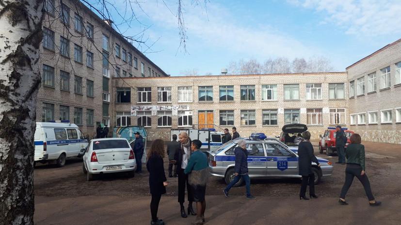 «Отношения с одноклассниками не складывались»: что известно о напавшем на школу в Стерлитамаке подростке