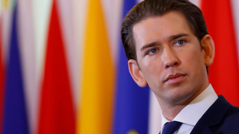 Канцлер Австрии призвал избежать эскалации между Россией и США из-за Сирии