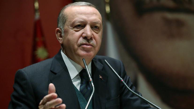 В Турции пройдут досрочные президентские и парламентские выборы