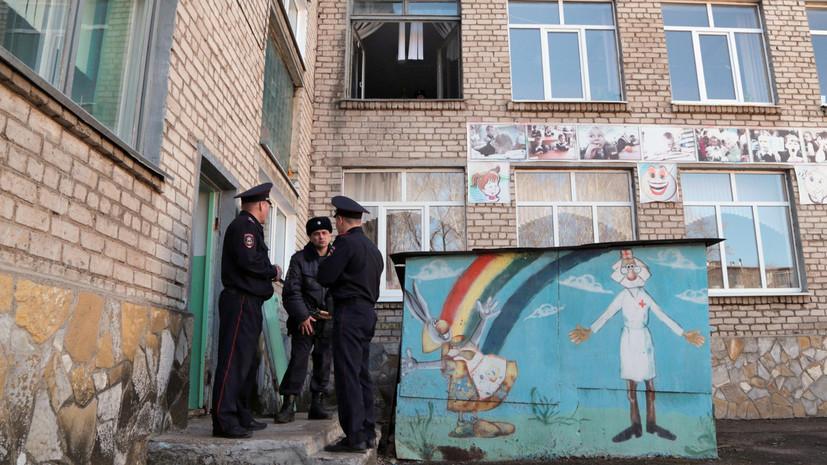 Устроивший поножовщину в школе Стерлитамака задержан