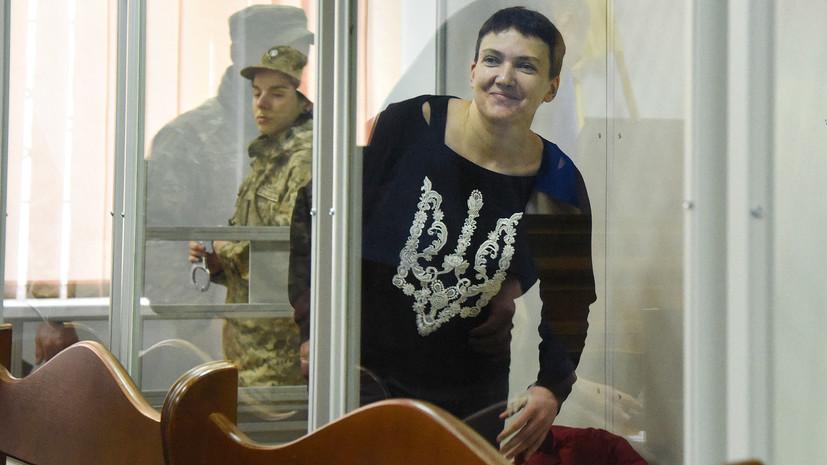 Савченко прокомментировала прохождение проверки на полиграфе