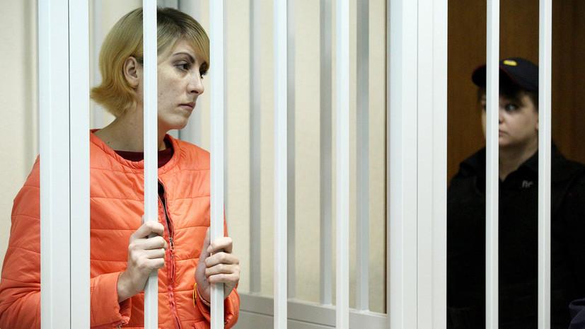 Суд отказал в отсрочке приговора сбившей мальчика в Балашихе
