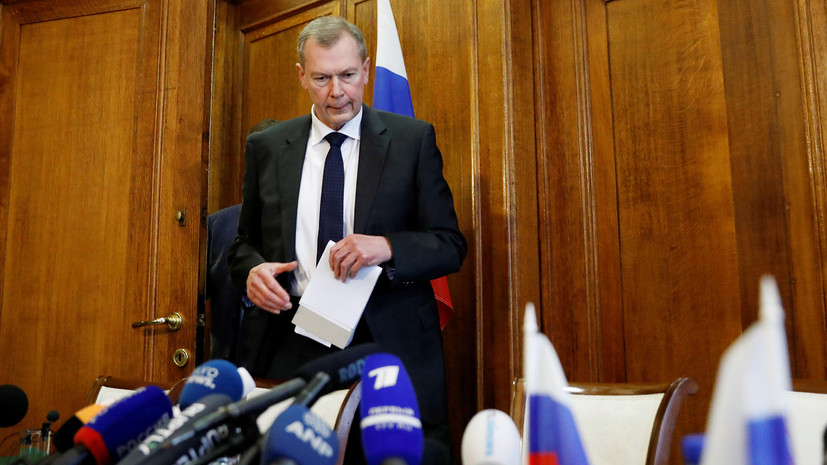 Пресс-конференция постпреда России при ОЗХО по итогам заседания по делу Скрипалей