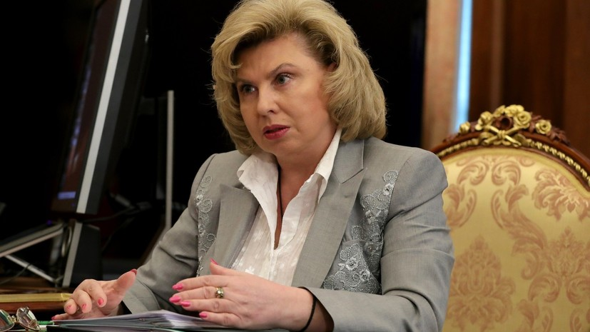 Москалькова направила запросы в связи со смертью бизнесмена в СИЗО Петербурга