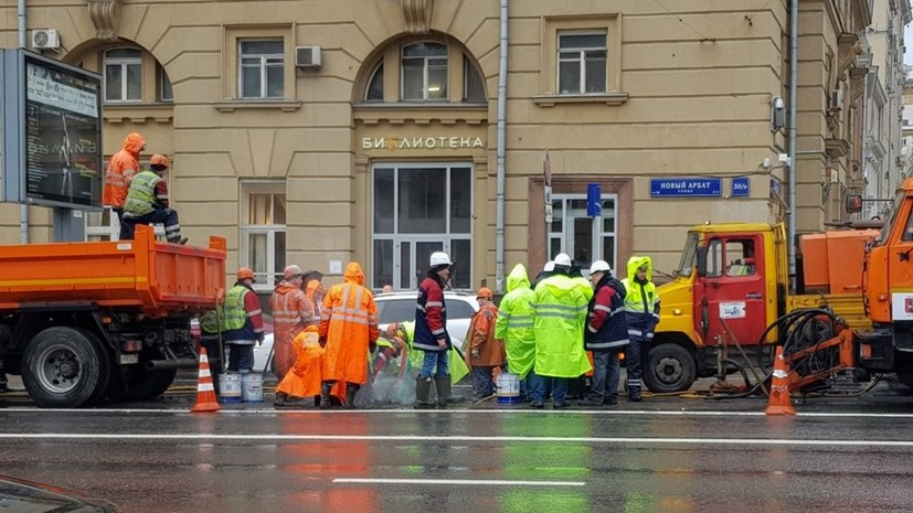 В Москве завершили работы по ликвидации провала грунта на Новом Арбате