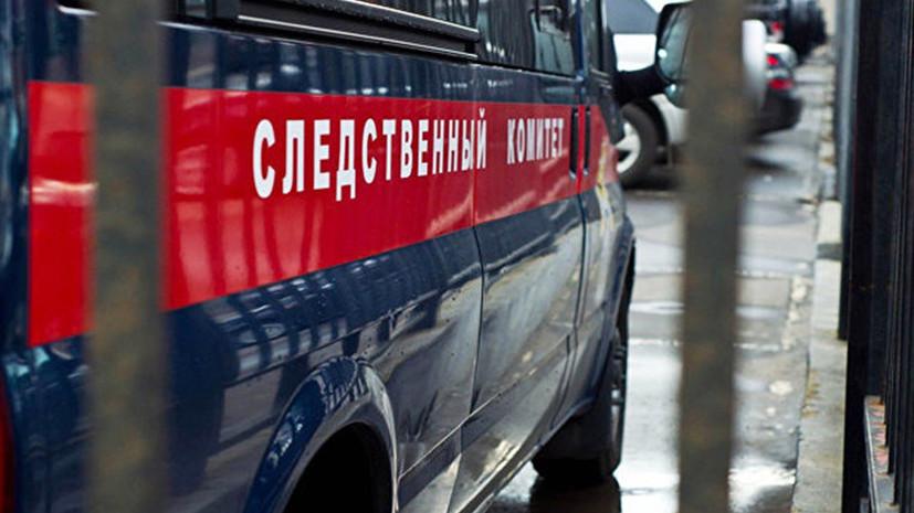 СК РФ  снял видео про отравление Скрипалей
