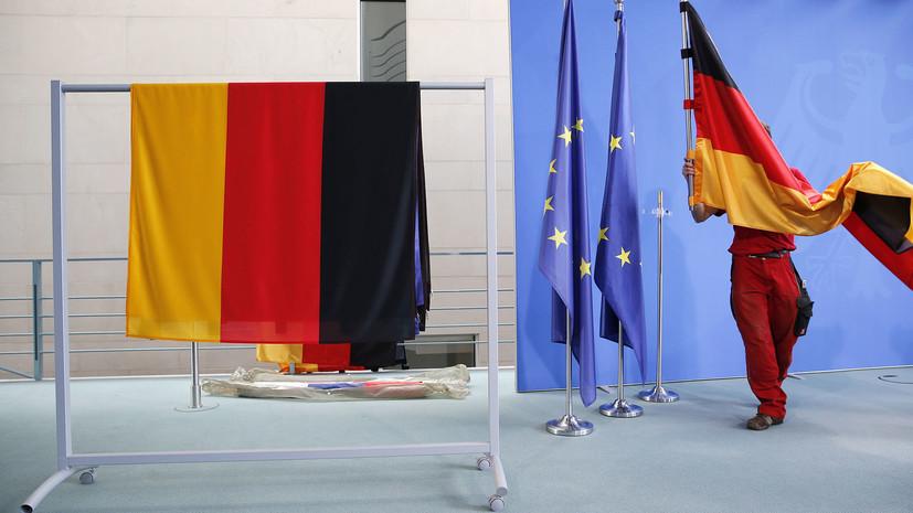 Эксперт оценил намерение Германии отказаться от антироссийских санкций