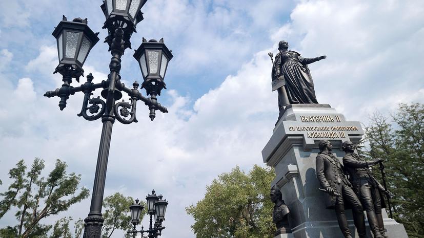 «Вся область с охотою прибегла под державу Вашего Величества»: как Екатерина II присоединила Крым к России