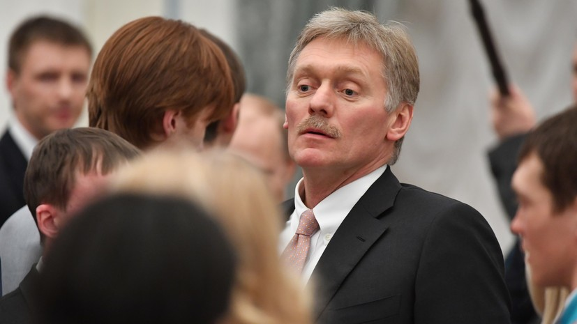Кремль: агрессивные проявления в адрес России продолжаются
