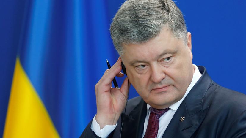 Порошенко считает основание Москвы опрометчивым решением киевских князей