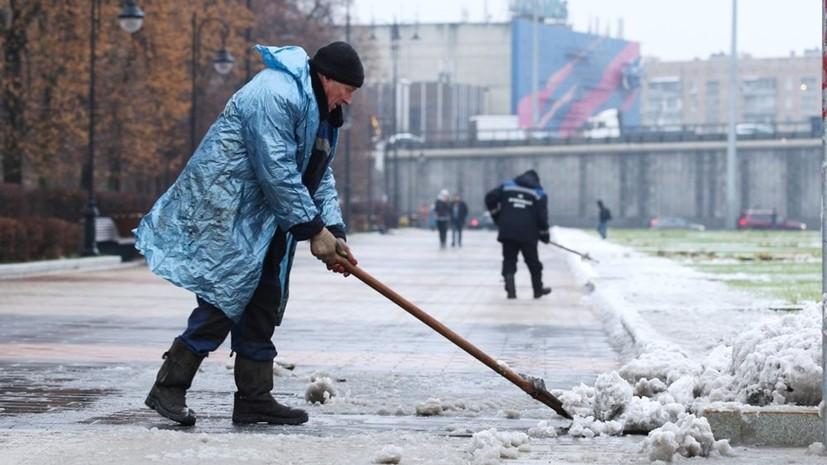 Синоптики рассказали о возможности образования сугробов в Московском регионе 21 апреля