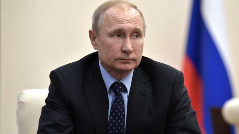 Путин подписал закон о введении новой меры пресечения