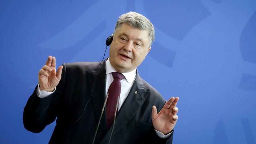 В Институте российской истории прокомментировали заявление Порошенко об основании Москвы