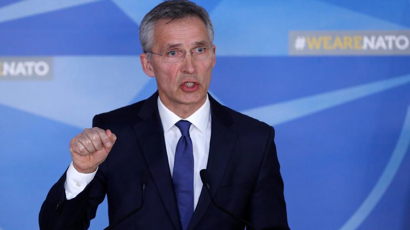 Генсек НАТО заявил, что усиление присутствия в Балтийском регионе пока не планируется