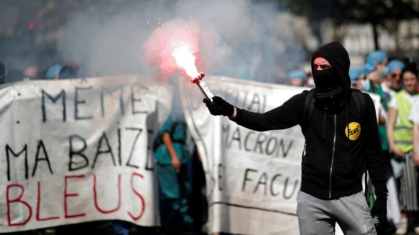 Полицейские использовали слезоточивый газ против протестующих в Париже