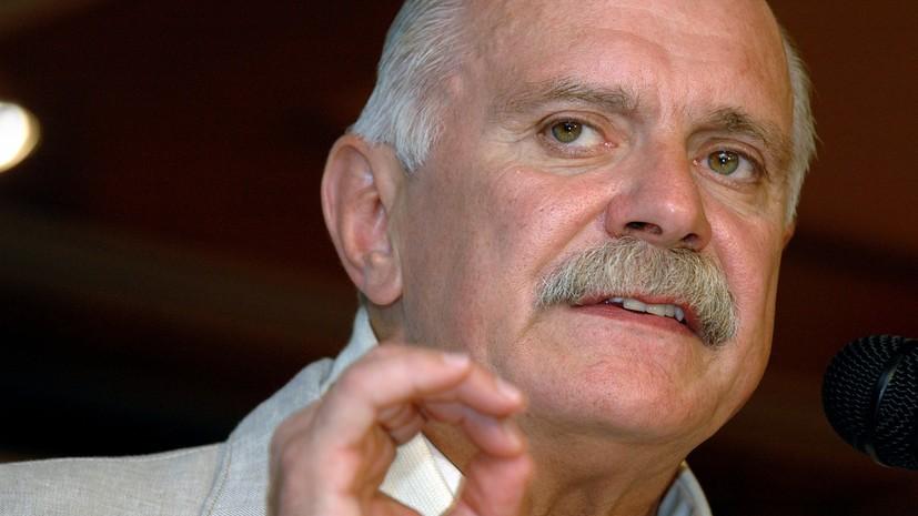 Михалков рассказал об отношении к российским фильмам в других странах