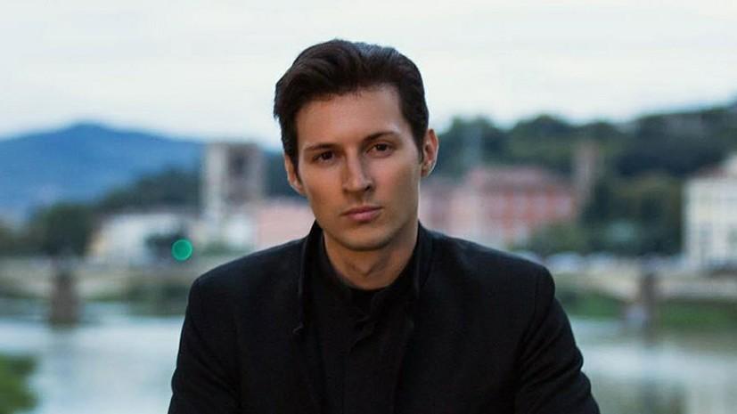 Дуров сравнил блокировку Telegram с фильмом «300 спартанцев»